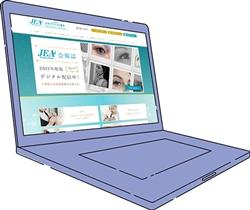 一般社団法人日本アイリスト協会公式サイト